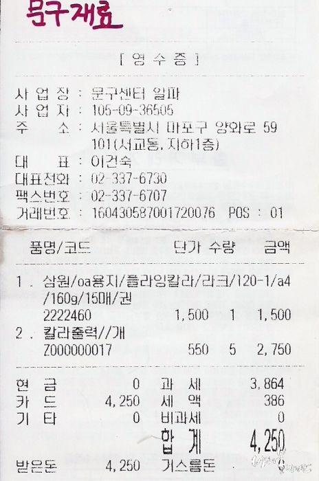 16-8.jpg