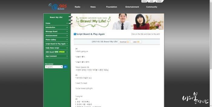 부산영어방송.jpg