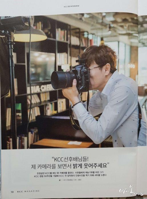 KCC 사보1.jpg