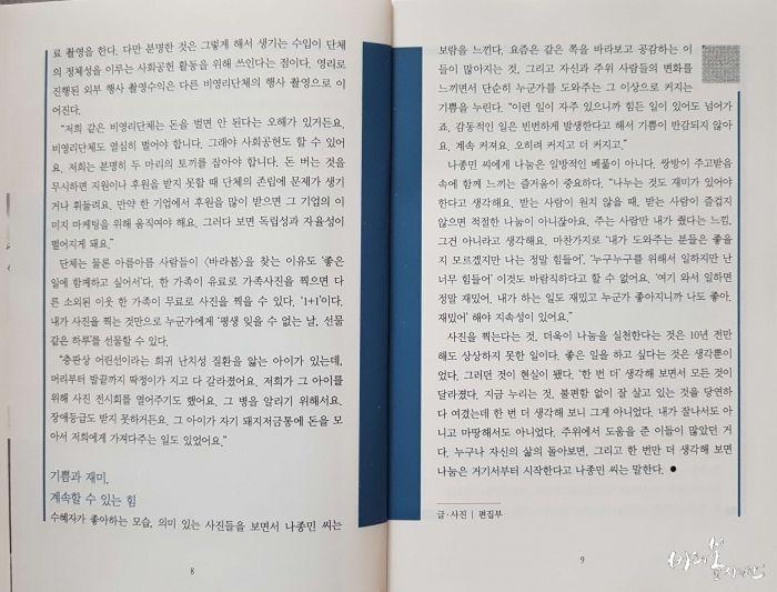 야곱의눈물(17-05)-3.jpg