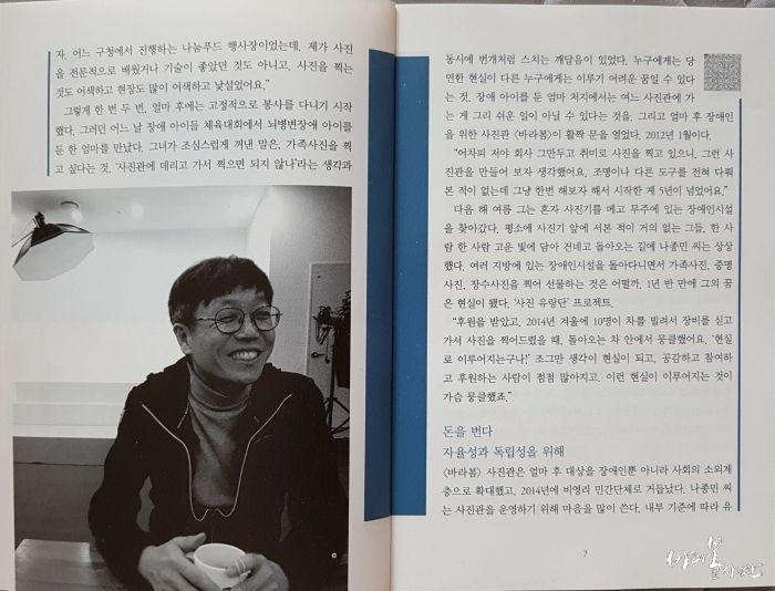 야곱의눈물(17-05)-2.jpg