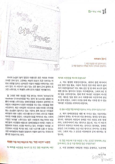 꿈톡(17-07)-2.jpg