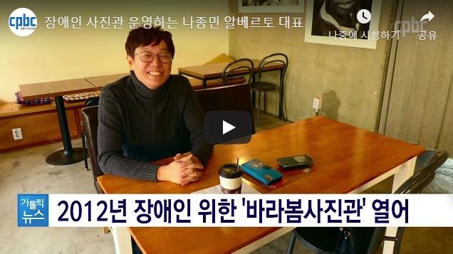 평화방송 TV.jpg